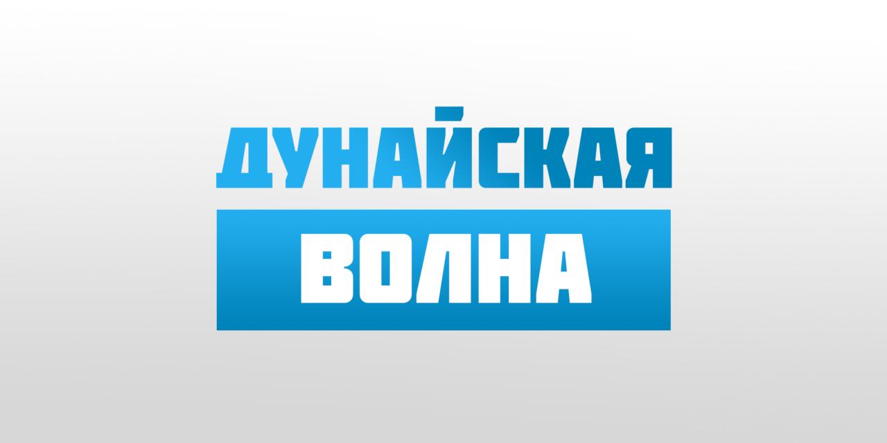 Népszerű magyar dalokat is játszó orosz nyelvű zenei rádió indul Magyarországon